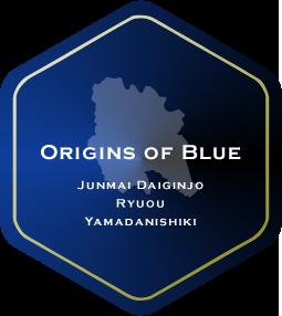 Origins of Blue Junmai Daiginjo Ryuou Yamadanishiki