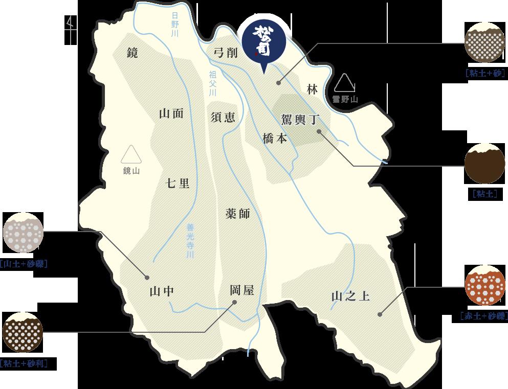 純米大吟醸ブルー竜王山田錦 栽培土壌MAP